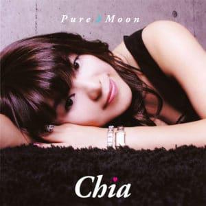 Chia Pure Moon 表1