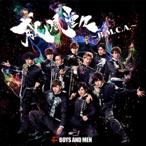 BOYS AND MEN「威風堂々〜B.M.C.A.〜」