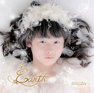 SHILUVa|Earth