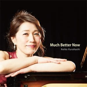 倉橋恵子「Much Better Now」