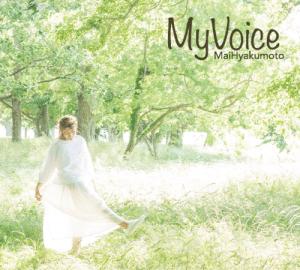 Mai Hyakumoto – My Voice